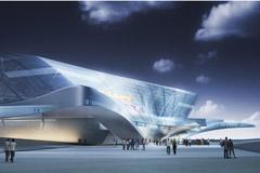 Rhein Main Arena