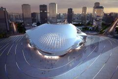 Conference Center Dalian