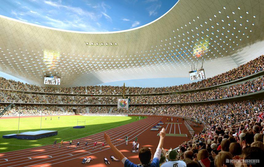 stadion interior